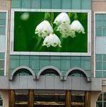江苏盐城P16LED显示屏