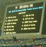 上海体育馆P12LED显示屏