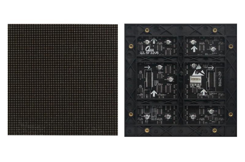 室内Q2.5全彩LED显示屏厂家