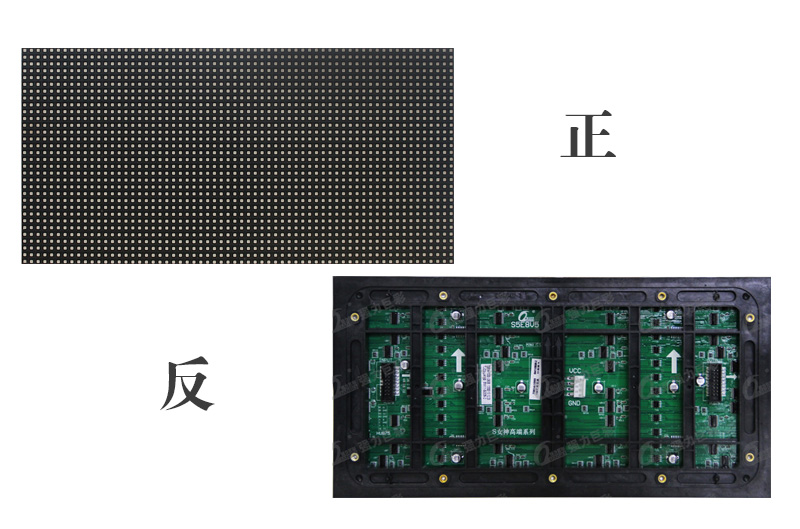 户外表贴S5全彩LED显示屏加工