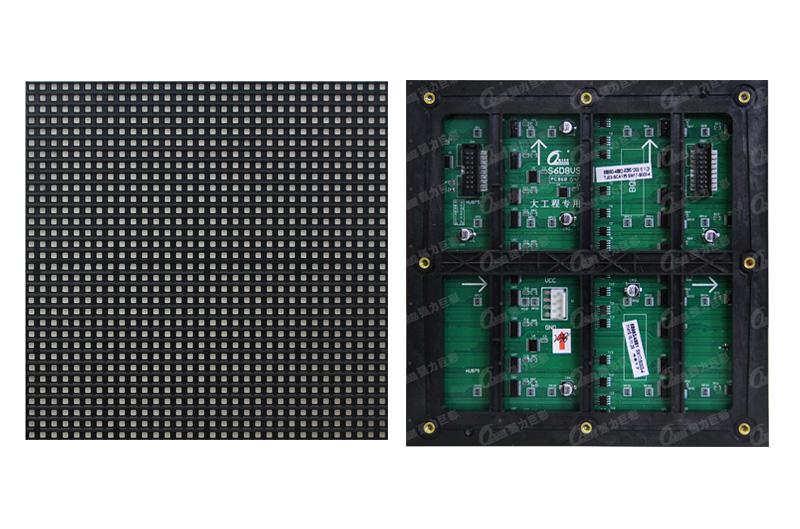 户外表贴S6全彩LED显示屏