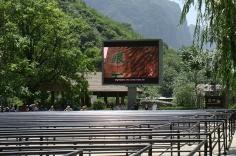 云台山风景区