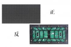 户外表贴S6.66全彩LED显示屏